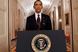 ma bin Laden Dead: Recapping 24 Unforgettable Hours in History